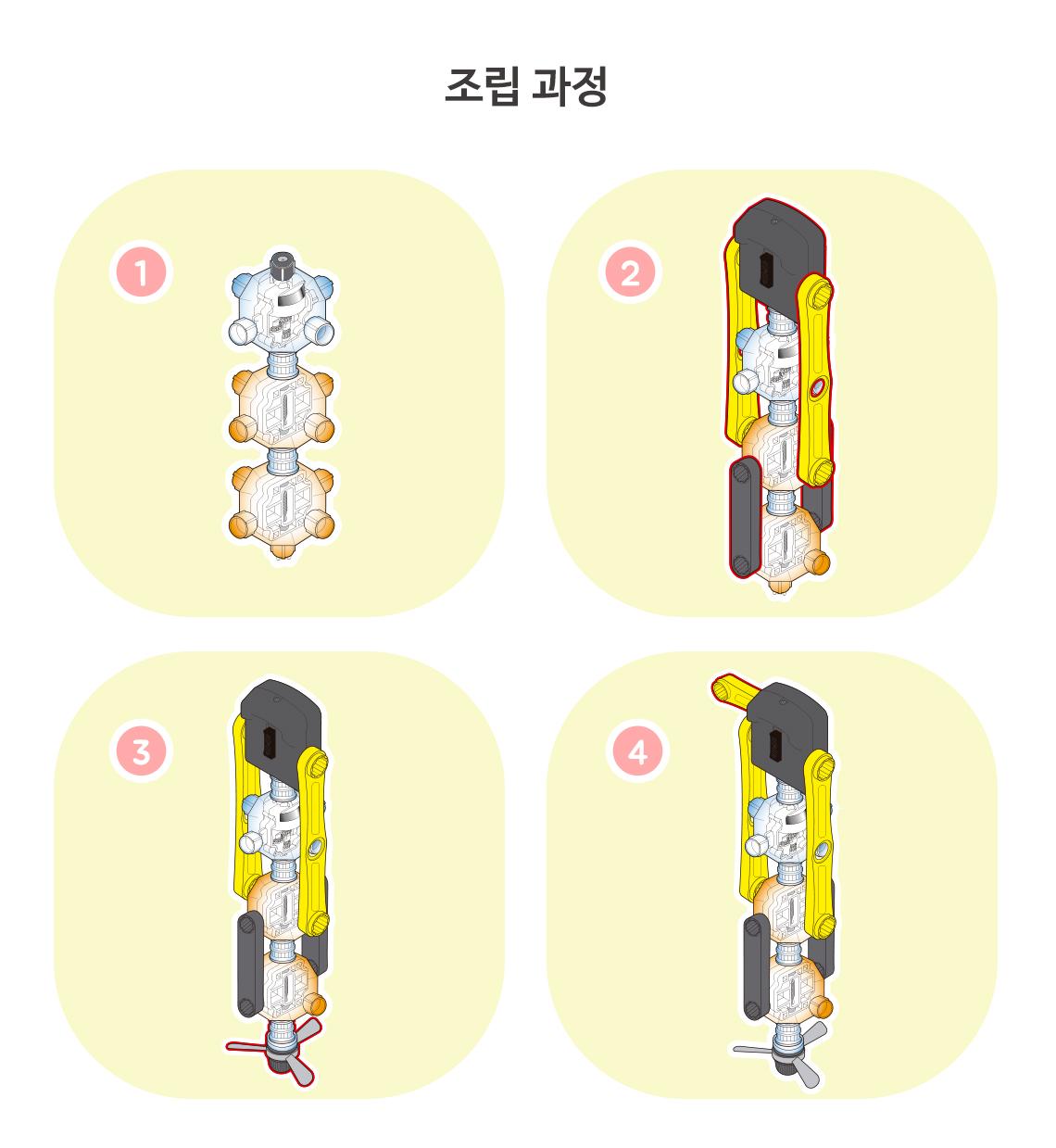 basic-4.jpg